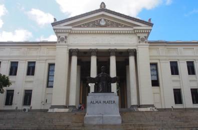 Arena de Evolución – L.O.C.K., Universidad de la Habana